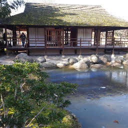 toulouse france japanese park lake freetoedit