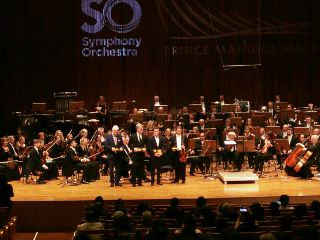 bbcso orchestra princemahidolhall salaya classical
